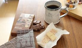 チョコレート2# アイキャッチ