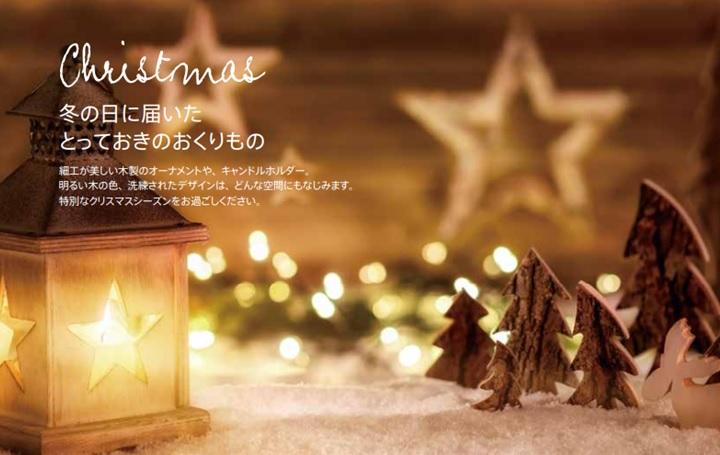 クリスマスインテリア トップ