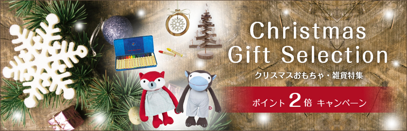 gift_pc_top_2018