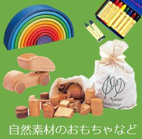 クリスマスギフト おすすめ18選【キッズプレゼント編】