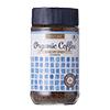 コーヒー・穀物コーヒー・ココアのイメージ